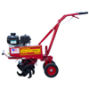 Left View of the RM30NB Compact Tiller